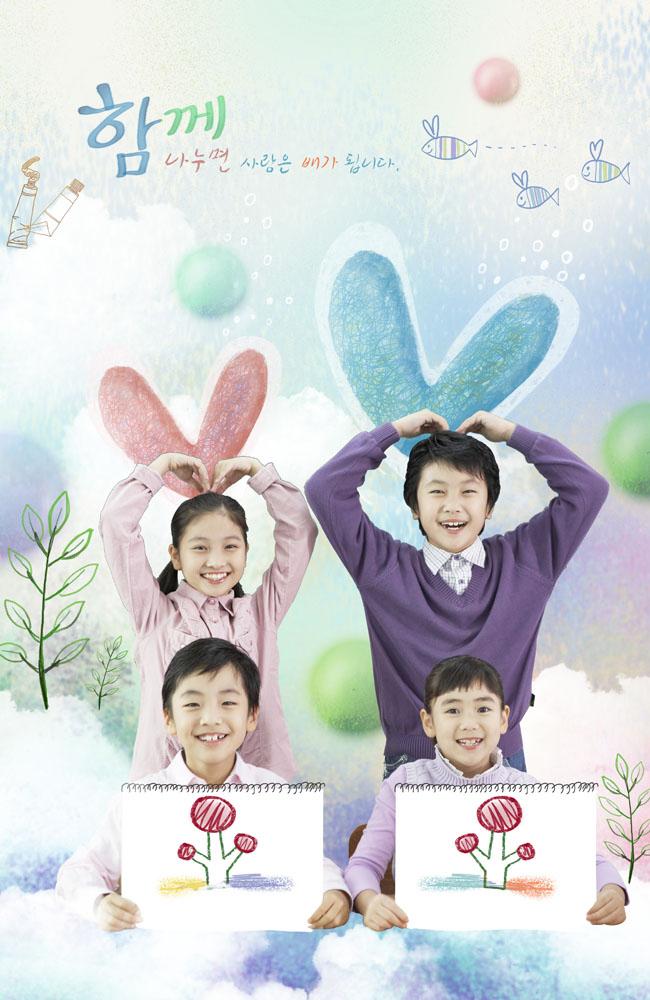 关键字: 韩国背景装扮小兔子儿童画快乐小朋友韩国儿童可爱小孩小