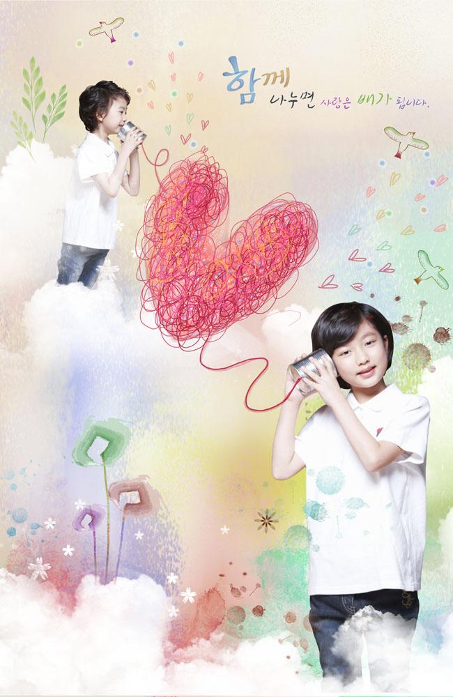 人物图片 创意话筒 爱心 韩国素材 背景漫画 韩国儿童 可爱小孩 小