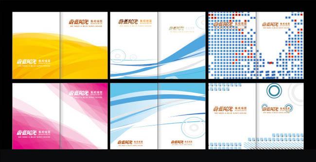 医院套红杂志设计矢量素材 清爽环保画册设计矢量素材 作业本封面设计