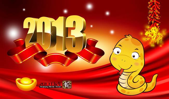 2013可爱卡通蛇新年海报背景psd素材