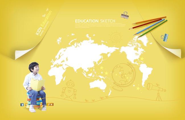 人物图片 梦想 爱学习 拿书本 地图 背景 韩国素材 韩国儿童 可爱小孩