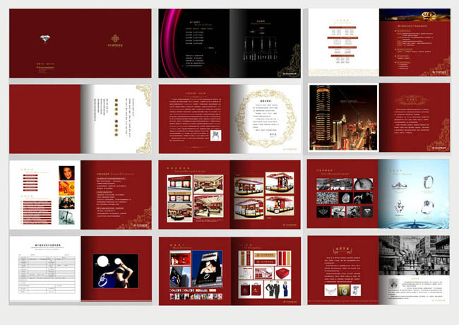 珠宝vi手册钻石戒指大楼宣传单画册设计画册模板广告设计模板矢量素材