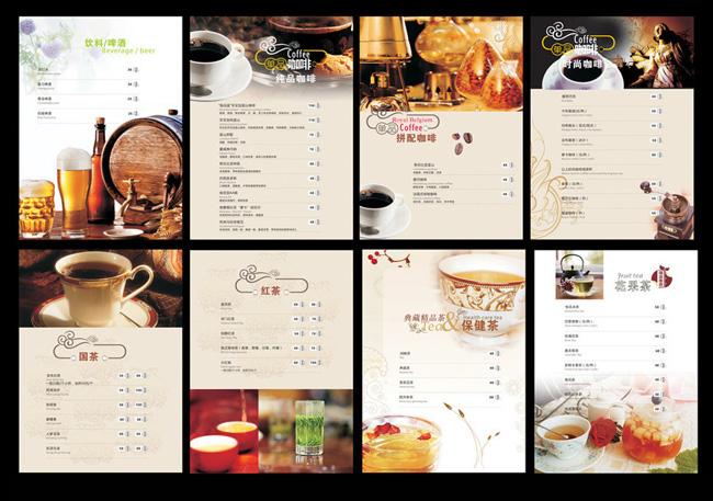 咖啡厅菜谱菜单设计矢量素材