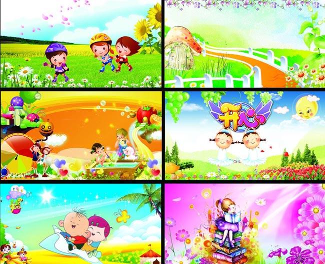幼儿园卡通宣传画展板psd素材