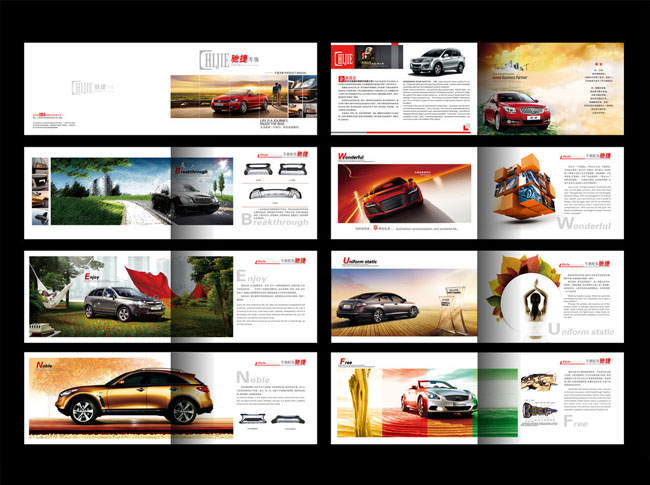 时尚汽车画册psd素材高清图片