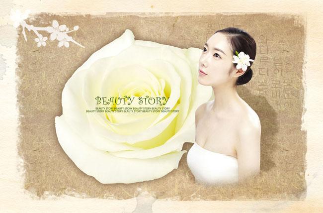 素材/花朵一样的女人美容广告PSD素材