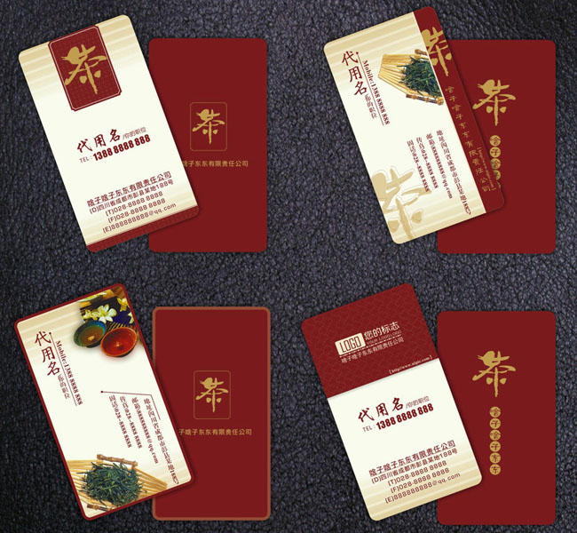 茶名片卡片矢量素材