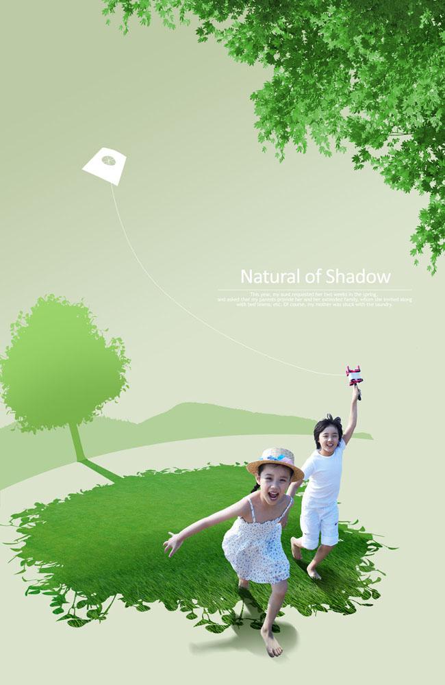 放风筝的儿童PSD素材图片