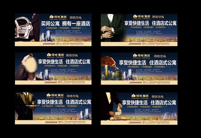 写字楼户外广告红馆娱乐送33体验金 - 红馆娱乐平台