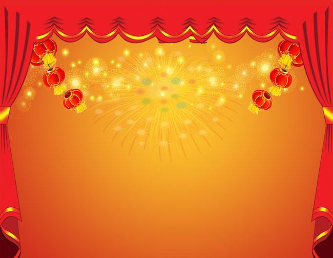 新春晚会背景设计psd素材图片