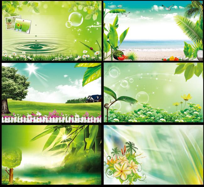 春天背景 绿色生态 绿色底纹 绿色模板 绿叶 绿蕴 绿色清新 绿色展板