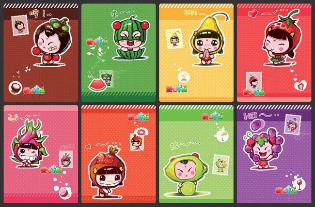 封面开心水果爱心卡通水果本本设计韩国卡通日本卡通韩国可爱卡通邮票
