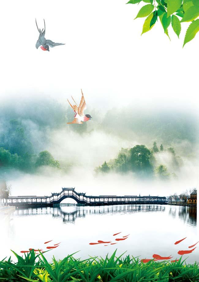 卡通房子背景图_春天燕子风景PSD素材 - 爱图网设计图片素材下载