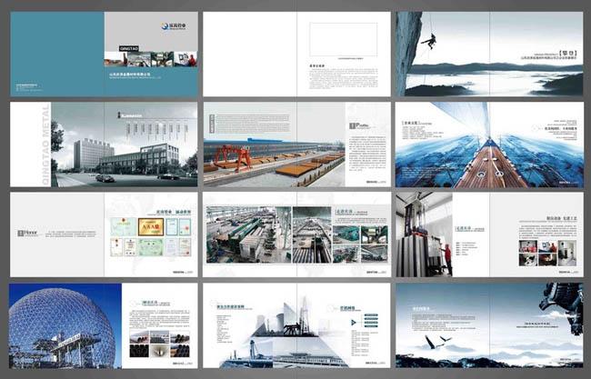高档企业宣传册设计psd素材图片
