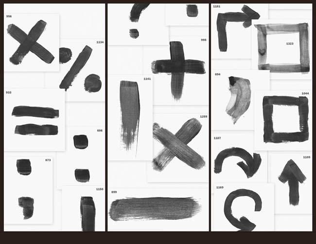 ps; 箭头笔刷使用ps图象处理软件中_ps水墨笔刷素材,ps烟雾笔刷素材