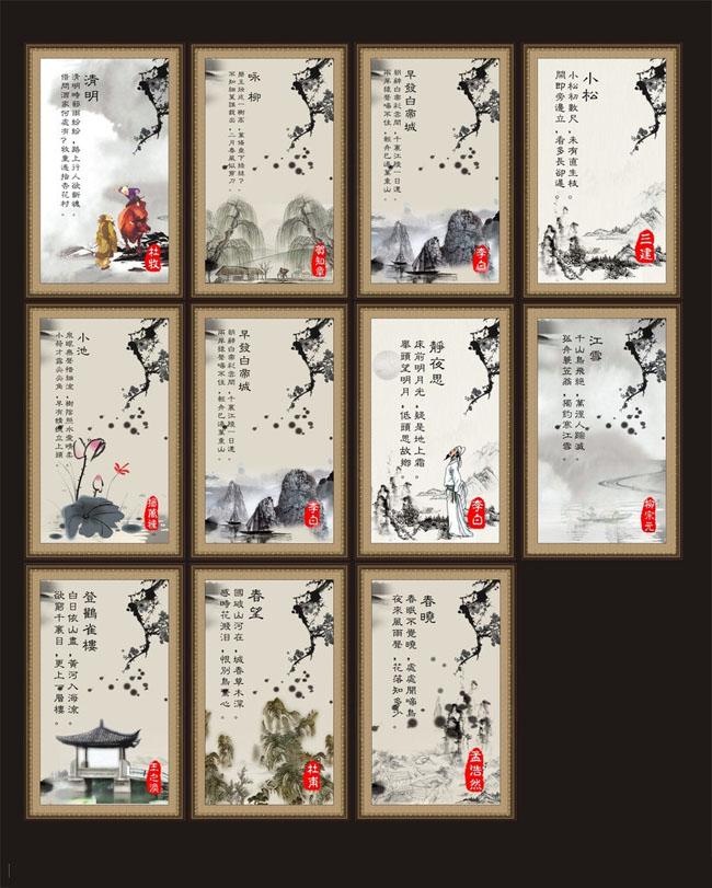 企业水墨文化展板矢量素材 中国风展板背景矢量素材 宣传栏展板背景设