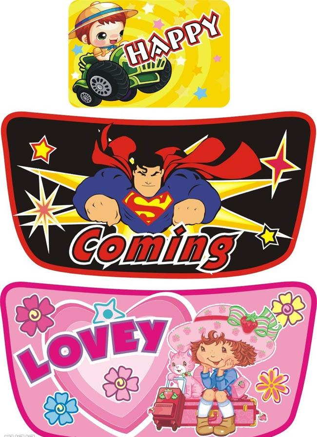 人物卡通 卡通人物 卡通贴 卡通画 超人 小女孩 小男孩 小汽车 粉色