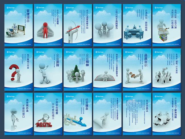 企业科技展板模板设计psd素材