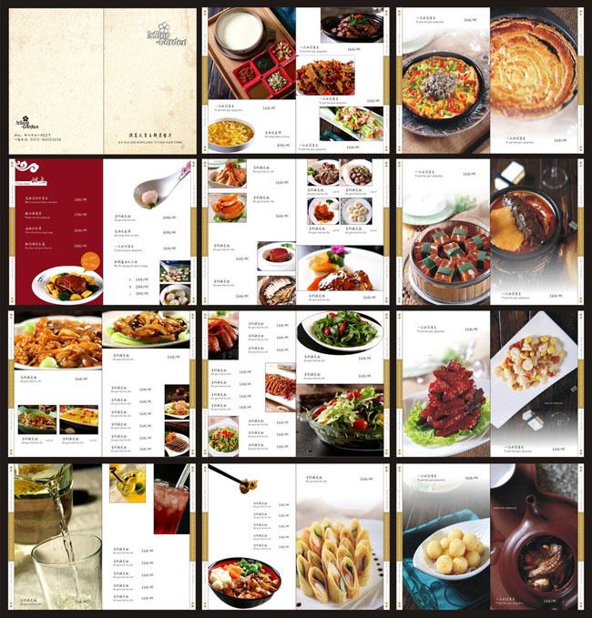 饭店菜谱菜单画册设计矢量素材