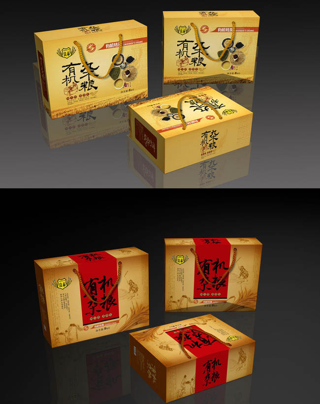 盒 花纹边框 绿色食品 包装设计 广告设计模板 源文件 psd分层素材