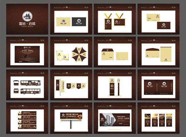经典房地产vi标志矢量素材 - 爱图网设计图片素材下载