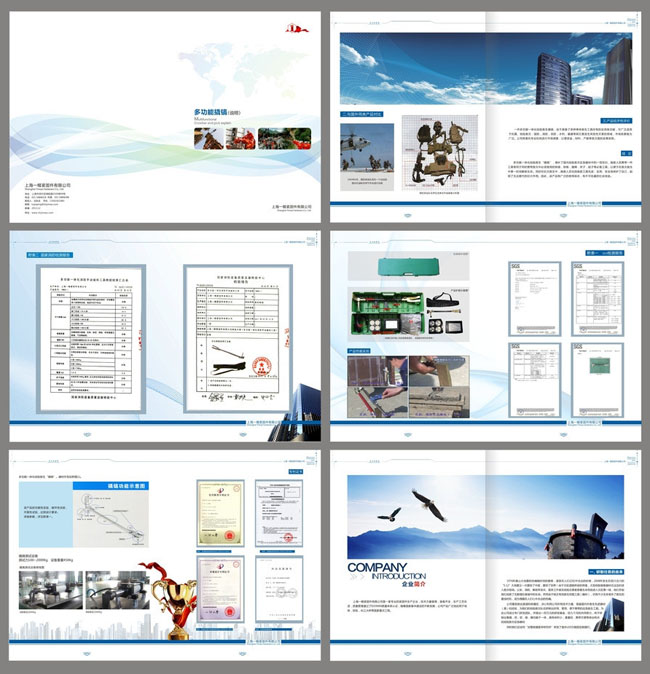 科技画册画册封面it画册企业画册企业文化画册设计画册模板企业公司