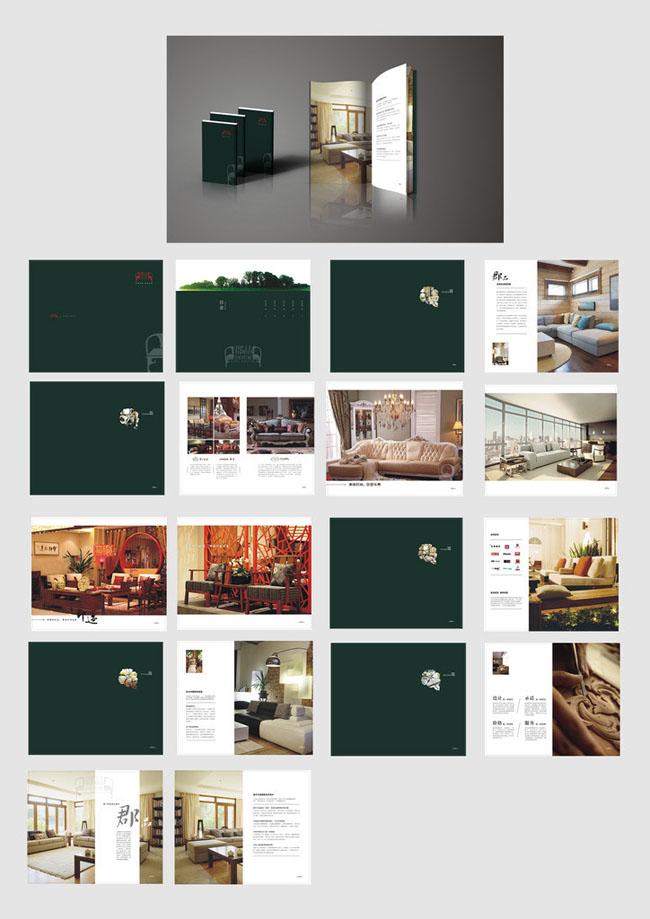 家居室内设计画册矢量素材