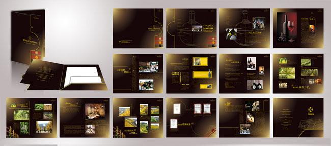 葡萄酒宣传册设计矢量素材图片