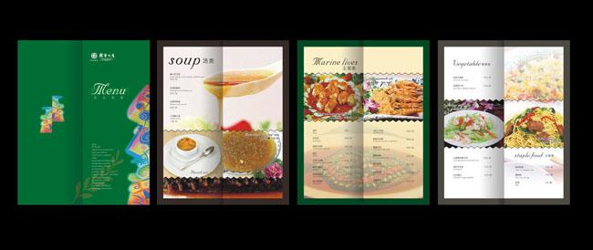 英文菜单菜谱设计矢量素材