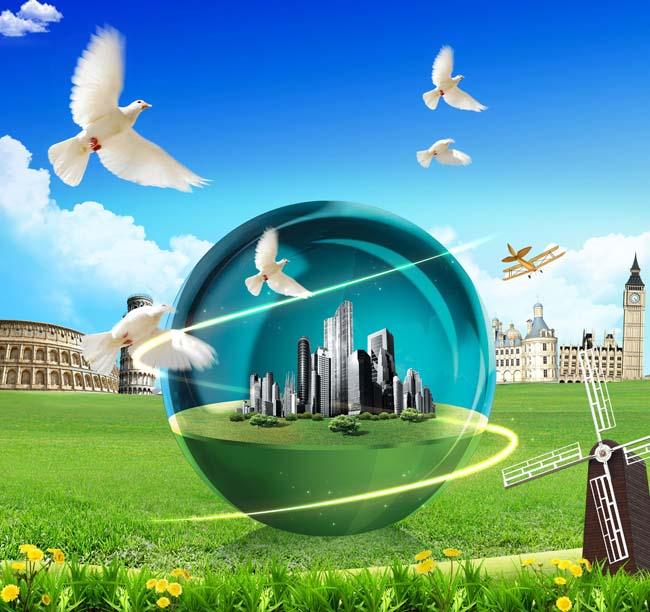 绿色环保地球建筑风景psd素材