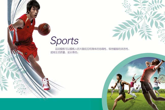 关键字: 篮球版面大学生运动会篮球版面背景板封面广告展板模板篮球