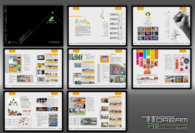 创意广告公司画册设计psd素材图片