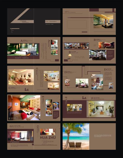 版式设计装饰效果图室内设计平面设计海边形象画册画册设计矢量素材