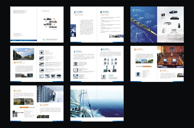 智能科技画册矢量素材