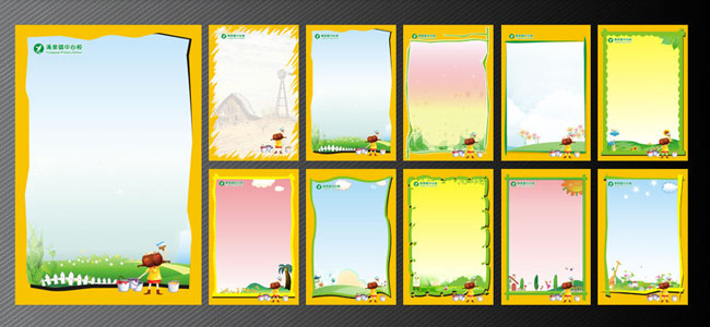 校园展板文化展板可爱背景展板背景校园文化展板底板可爱卡通画框