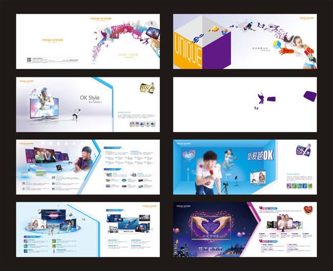 电视折页宣传册设计矢量素材