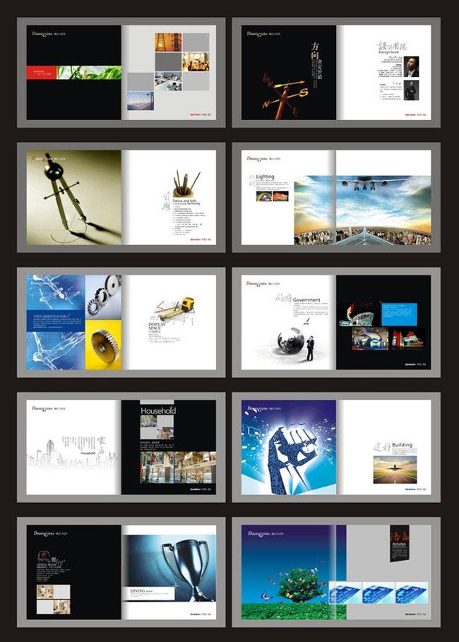 房地产企业宣传册矢量素材图片